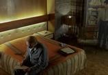 Кадр с фильма Облачный тетрадь торрент 021035 мужчина 0