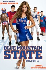 Штат Блу Маунтин / Blue Mountain State (2010)