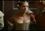Кадр изо фильма Королева Марго торрент 067970 люди 0