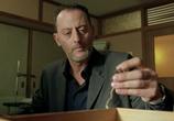 Кадр с фильма Васаби