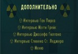Кадр с фильма Напролом торрент 00562 люди 0