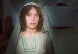 Кадр изо фильма Иегошуа торрент 015451 эпизод 0