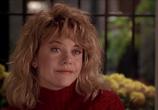 Кадр изо фильма Когда Гаря встретил Салли