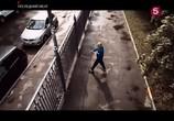 Кадр с фильма Последний легавый торрент 002550 план 0