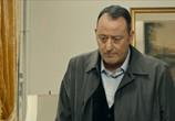 Сцена изо фильма Шеф / Comme un chef (2012) Шеф зрелище 0