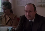 Сцена с фильма Баламут (1979)