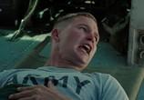 Кадр с фильма Повелитель бури торрент 02512 сцена 0