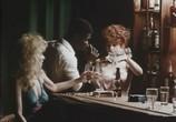 Сцена из фильма Отель Нью-Гемпшир / Hotel New Hampshire (1984) Отель Нью-Гемпшир