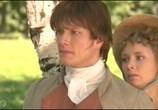Сцена из фильма Адъютанты любви (2005) Адъютанты любви сцена 1