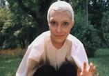 Сцена из фильма Через тернии к звездам (1980) Через тернии к звездам сцена 3