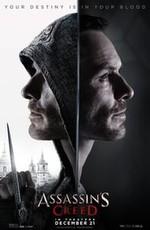 Кредо Убийцы: Дополнительные материалы / Assassin's Creed: Bonuces (2016)