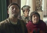 Кадр изо фильма Пришельцы 0: Взятие Бастилии торрент 032535 люди 0