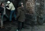 Кадр изо фильма Хулиганы торрент 051318 люди 0