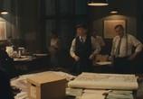 Кадр с фильма Мегрэ расставляет волокуша торрент 013181 люди 0