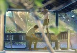 Кадр изо фильма Сад изящных слов торрент 024415 мужчина 0