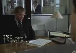 Сцена из фильма Глаз убийцы / After Alice (2000) Глаз убийцы сцена 3