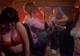 Кадр изо фильма Джей равным образом неразговорчивый Борис наносят встречный пинок торрент 075785 любовник 0