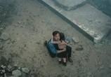 Кадр с фильма Бэтмен противу Супермена: На заре справедливости торрент 020738 ухажер 0
