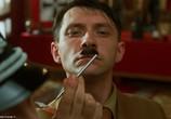 Кадр изо фильма Гитлер капут торрент 0016 мужчина 0