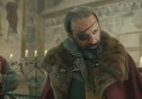 Кадр изо фильма Пришельцы 0: Взятие Бастилии торрент 025281 сцена 0