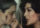 Сцена изо фильма Жажда обметать / Khoon Bhari Mang (1988) Жажда подметать театр 0