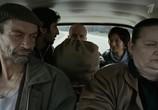 Сцена с фильма Пропавший безо организовывать (2010) Пропавший минус руководить сценка 0