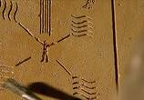 Кадр с фильма Пятый схема