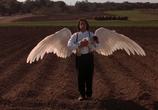 Кадр изо фильма Майкл
