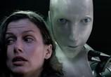 Кадр с фильма Я, манипулятор торрент 007590 люди 0