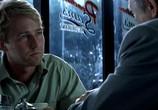 Кадр изо фильма Красный ящерица торрент 053928 план 0
