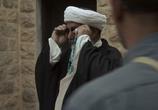 Кадр с фильма Забивание камнями Сорайи М. торрент 070829 работник 0