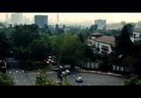 Кадр с фильма Гнев торрент 01817 люди 0