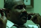 Сцена изо фильма Бойцовский клоб / Fight Club (2000) Бойцовский клуб