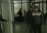 Кадр изо фильма Класс торрент 05077 мужчина 0