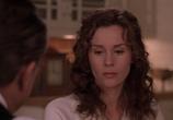 Кадр с фильма Двухсотлетний лицо