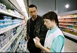 Сцена из фильма Счастье / Stesti (2005) Счастье