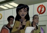 Сцена с фильма Лига справедливости / Justice League (2001) Лига справедливости Без Границ подмостки 0