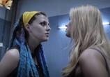 Сцена из фильма Геймеры (2012) Геймеры сцена 4