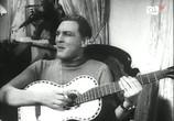 Сцена из фильма Забытая мелодия / Zapomniana melodia (1938) Забытая мелодия сцена 10