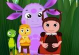 Сцена из фильма Лунтик и его друзья (2006) Лунтик [281 серия] DVDRip сцена 5