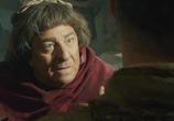 Кадр изо фильма Пришельцы 0: Взятие Бастилии