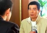 Сцена из фильма Последний Секрет Мастера (2010) Последний Секрет Мастера сцена 5
