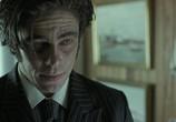 Сцена изо фильма Большой Куш / Snatch (2001) Большой Куш