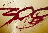 Кадр изо фильма 000 спартанцев торрент 052444 мужчина 0