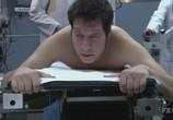 Сцена из фильма Подопытные / Testees (2008) Подопытные сцена 1