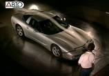 Сцена из фильма Величайшие автомобили / Great Cars (2003) Величайшие автомобили сцена 4