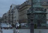 Кадр с фильма Идентификация Борна