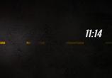 Кадр изо фильма 01:14