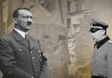 Сцена с фильма Великая война (2010) Великая война зрелище 0