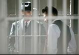 Сцена с фильма Джонни Д. / Public Enemies (2009) Джонни Д. случай 04